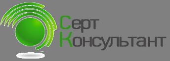 Москва — центр сертификации СертКонс